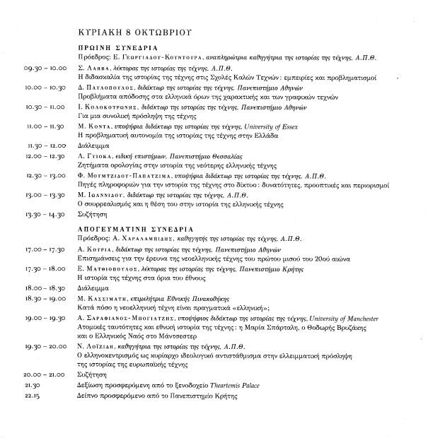 Programme Sunday October 8